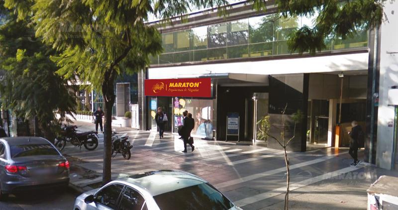 Foto Local en Alquiler | Venta en  Microcentro,  Centro  Carlos Pellegrini al 800