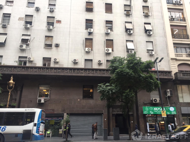 Departamento-Venta-Centro-Roque Saenz Peña e/ Suipacha y Esmeralda