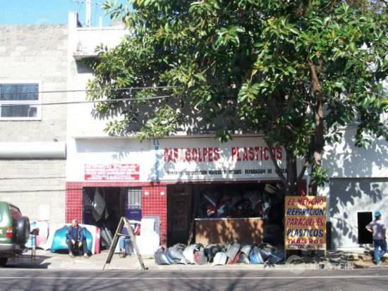 Foto Terreno en Venta en  Villa Crespo ,  Capital Federal  Dorrego  al 200