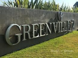 Foto Terreno en Venta en  Green Ville 2,  Cordoba Capital  Vendo lote en  Green Ville 2 Apto Duplex