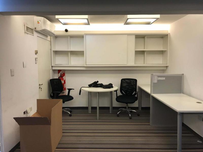 Foto Oficina en Venta en  Centro (Capital Federal) ,  Capital Federal  SARMIENTO 1452
